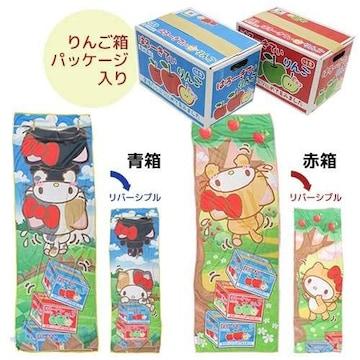 【キティ】可愛いリンゴ箱♪吸水性抜群両面リバーシブルタオルマイクロケット:青