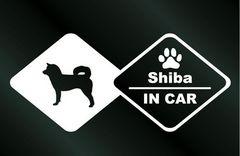 DOGシール 犬のステッカー 柴犬 シバ IN CAR