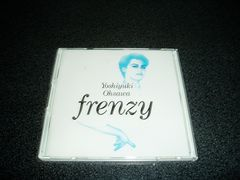 CD「大沢誉志幸/フレンジー(FRENZY)~ベスト盤」スリムケース仕様