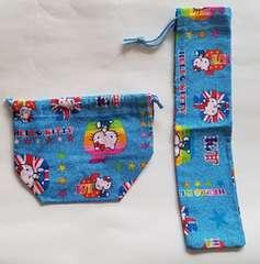 84K  箸&コップ入れ巾着(^o^)ハンドメイド