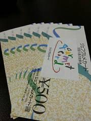 ジェフグルメカード☆全国共通お食事券☆500円×6枚