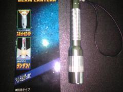 未使用の懐中電灯*アルミ合金/三菱製品