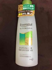 エッセンシャル☆キューティクルエッセンス☆新品
