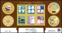 *H30【ファッション】グリーティング切手 82円 シール切手