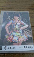 AKB48 前しか向かねえ 劇場盤写真 峯岸みなみ