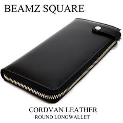 新品 BEAMZ SQUARE 馬革コードバンレザー メンズ 長財布 黒
