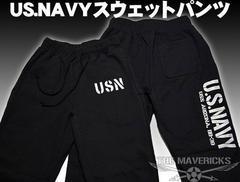 US.NAVYステンシル・ミリタリースウェットパンツ・黒XL・新品