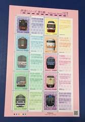 H29.鉄道シリーズ 第5集【イラスト版】82円切手 1シート★のり式