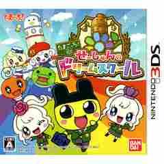 3DS》たまごっち! せーしゅんのドリームスクール [174000319]