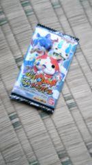 妖怪ウォッチ【とりつきカードバトル】サントリー 非売品B