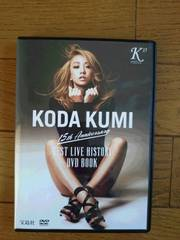 倖田來未 BEST LIVE HISTORY DVD BOOK
