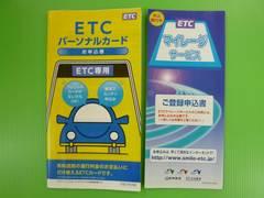 送込マイレージ ETCパーソナルカード申込書