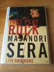 ★【DVD】 JUST PLAY ROCK MASANORI SERA 世良公則 ジャストプレイロック
