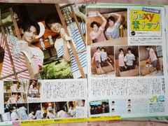 Sexy Zone『10/18発売テレビジョン&TVLIFE10/13発売QLAP 11月』5�n