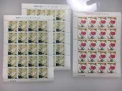 記念切手*まとめ売り*11500円分*四季の花シリーズ*