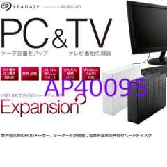 新品 送料無料 2TB テレビ録画に 外付けHDD アクオス ブラビア レグザ等
