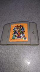 N64!マリオパーティ3!のソフトのみ!