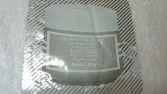 シスレー Sisley サンプル