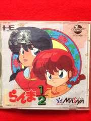らんま1/2 PCエンジン CD-ROM2