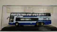 CLUB BUSRAMA JB4002三菱ふそうエアロキング(JR関東バス)