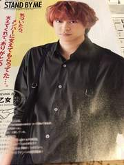 Myojo STAND BY ME JUMP 八乙女光くん10000字インタビュー