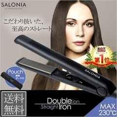 SALONIA【海外対応】SALONIA スーパーストレートヘアアイロン