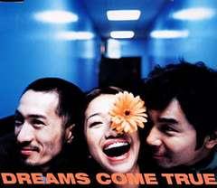 DREAMS COME TRUE / いつのまに 「救命病棟24時」