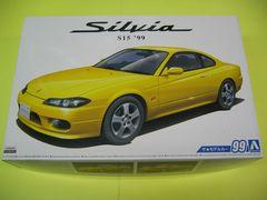 アオシマ 1/24 ザ・モデルカー No.99 ニッサン S15 シルビア Spec.R '99
