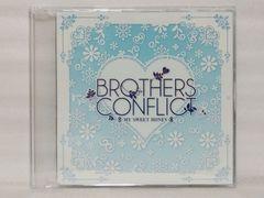 BROTHERS CONFLICT 〜MY SWEET HONEY〜/A賞/録り下ろしCD