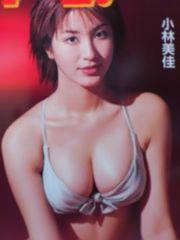 ドーヨ!テレカ-小林美佳-新品