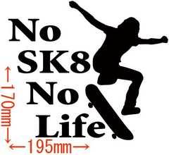 カッティングステッカー No SK8 No Life (スケートボード)・2