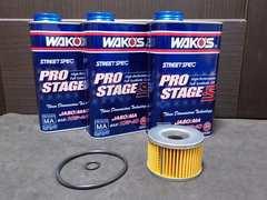 CBX400F WAKO'S オイル &エレメント 新品 CBR400F ジェイド 10W40