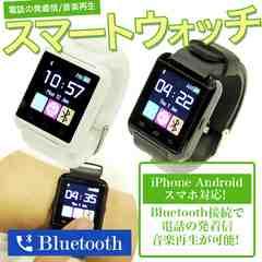 スマートウォッチ Bluetooth メンズ 腕時計
