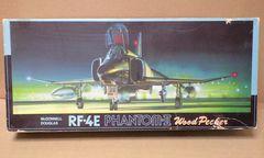 1/72 フジミ 航空自衛隊 RF-4E ファントム�U ウッドペッカー