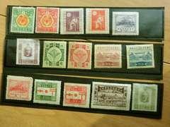 大正5年〜昭和3年の記念切手15枚 評価34,900円