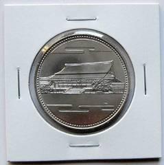 ◆昭和天皇御在位60年記念 500円白銅貨 未使用〜準未使用
