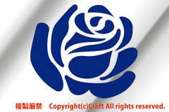 薔薇バラ/ステッカー(紺/blue roseブルーローズ