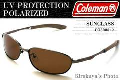 Coleman偏光サングラス(バネ蝶番モデル)CO3008-2