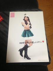 AKB48 峯岸みなみ 一番クジ ミニポスター
