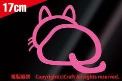 猫 おしり ステッカー/ライトピンク大(17×15cm)cat/ねこ