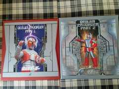 「電人ザボーガー」LD-BOX全2巻