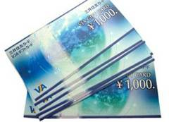 VJAギフトカード/VISA 8枚 各種支払可能 即日対応!