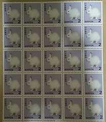 ☆☆ポイント消化に☆☆2円切手×25枚【50円分】☆☆