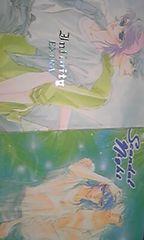 鎧伝サムライトルーパー同人誌 当遼 隆沢裕哉様 番外本2冊