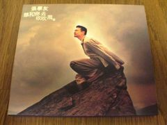 ジャッキー・チュン(張学友)CD 想和 香港
