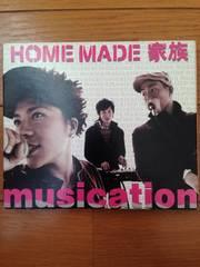 HOME  MADE家族/musication★DVD付き送料込み¥500スタ