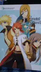 ■ティアルク■テイルズオブジアビス 「special force」KERO MIX
