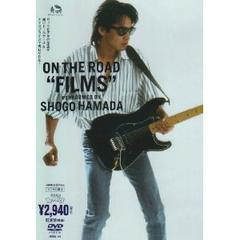 "浜田省吾 ON THE ROAD ""FILMS"" DM便164円"