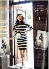 ジュエルチェンジズ ◆一度着美品◆ 2014 ボーダータイトスカート ♪