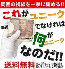 ΨM)送無  超絶ユニークな財布爆誕ッ!!小銭も入/カード入